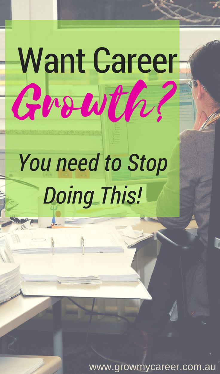 Want Career Growth? Want to get a promotion? This one thing maybe standing in your way!