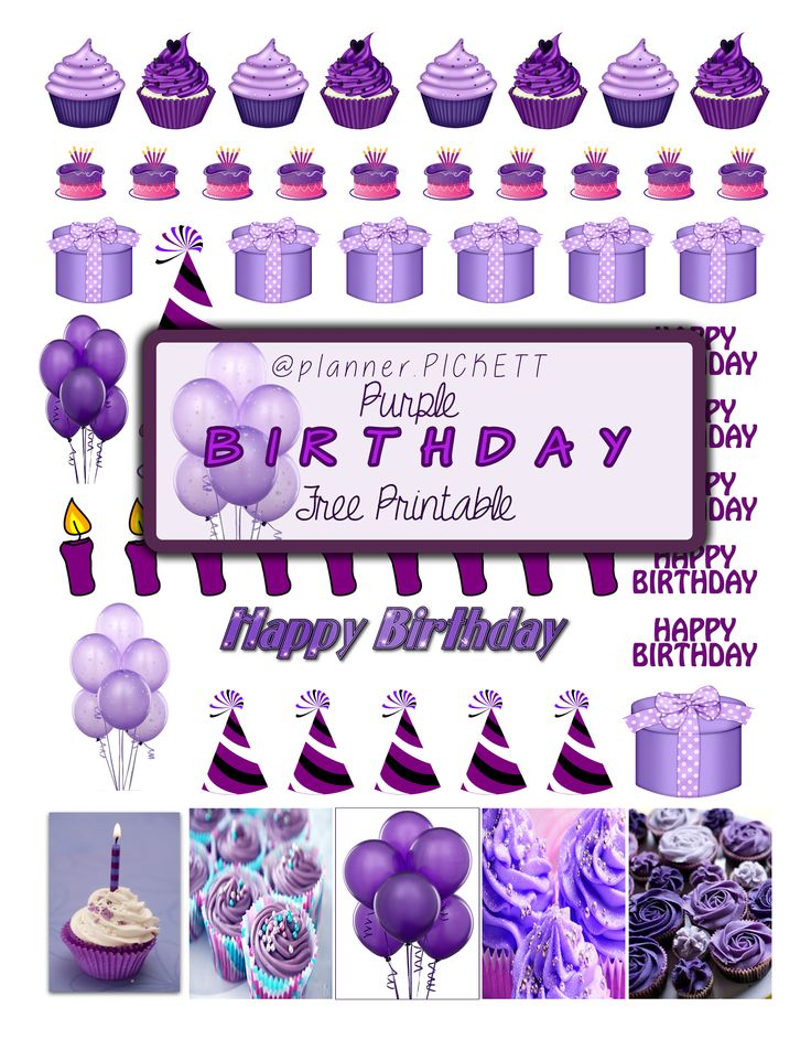 free purple birthday decoration planner stickers free sticker printable , diy planner stickers @planner.PICKETT
