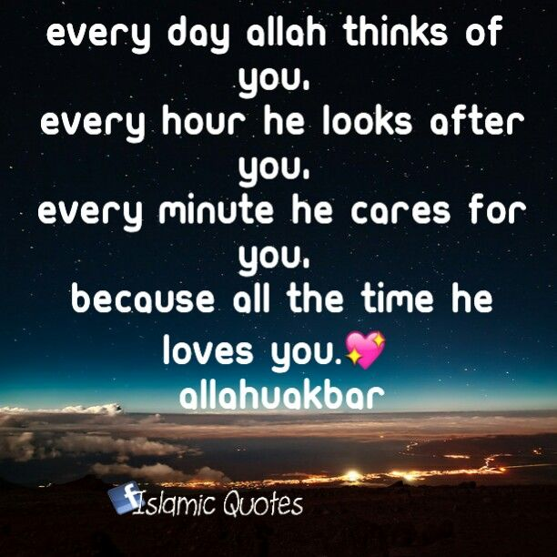 Islamic Quotes For Death Of A Loved One: 591 Best Quotes Images On Pinterest