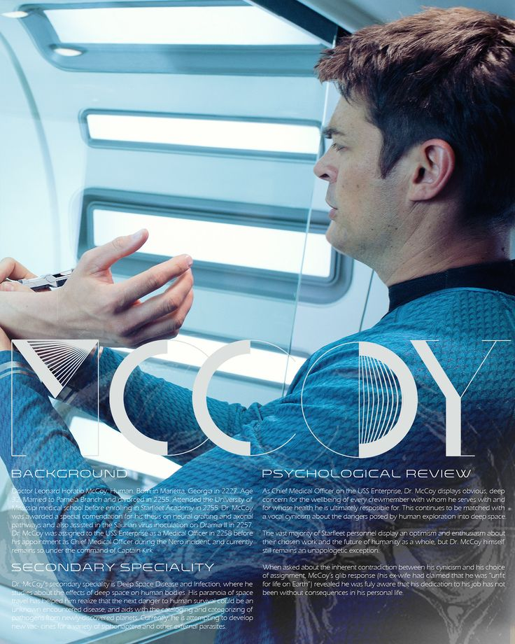 Star Trek character bio thingies: Leonard Horatio McCoy aka Bones