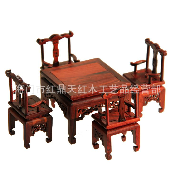 Redwood crafts mahogany furniture miniature Rosewood Official Hat chair combination square mahogany table Chinese furniture