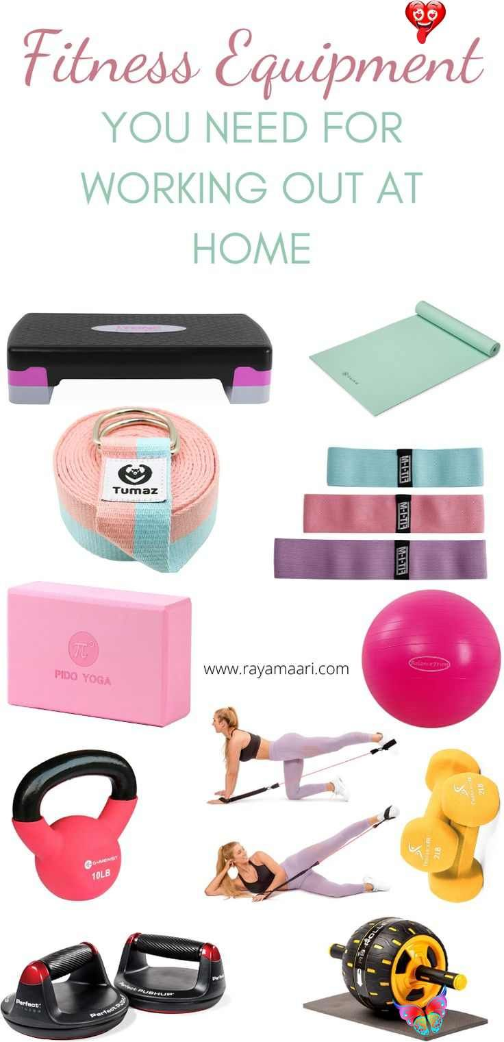 Essential Women's Home Gym Equipment For Fitness Routine <br> These workout  equipment are cheap and will provide you the fitn…   Träningsutrustning,  Hemmagym, Vikt