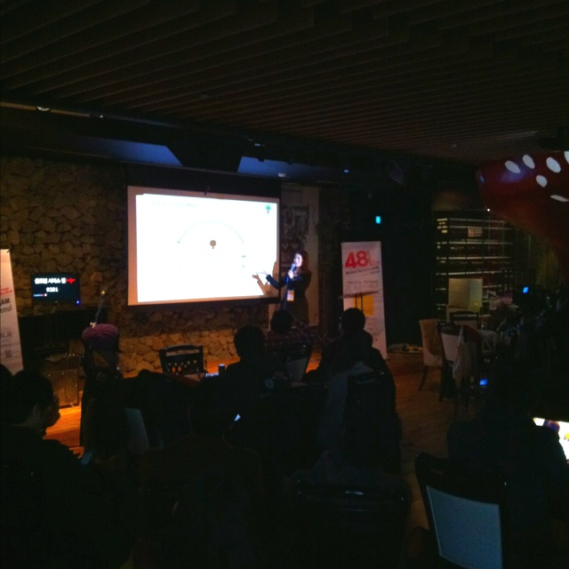 GSJ Seoul 2012. Day3. presentation
