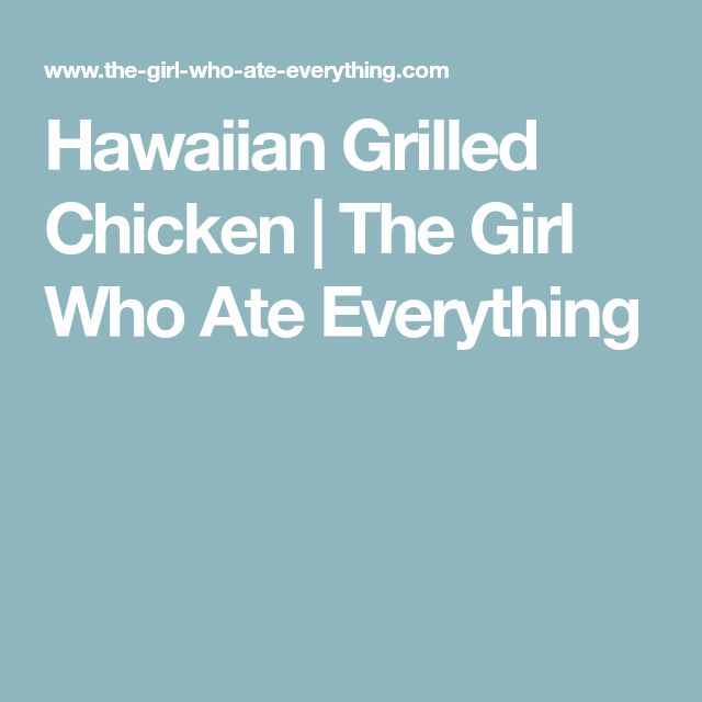 Hawaiian Grilled Chicken | The Girl Who Ate Everything
