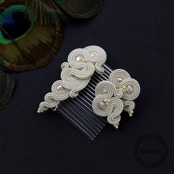 Midiro ivory soutache - komplet ślubny sutasz KAVRILA #sutasz #komplet #ślubny #rękodzieło #soutache #handmade #set #wedding #ivory #kavrila