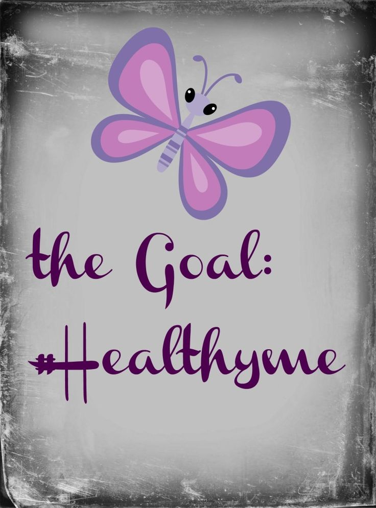 healthyme 757x1024 Healthy Me: Presents and Gifts that Will Help Me Along the Way