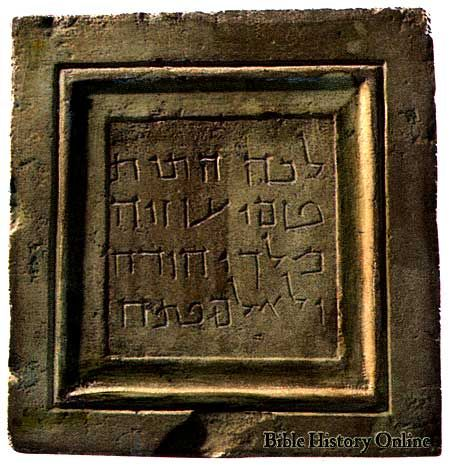 Could this tablet mention the name of one of Jerusalem's most famous kings...Uzziah?