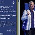 Roma: Inaugurazione Sala Renato Nicolini