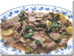 Beef with Ginger  & Spring Onion  #recipe #chinese