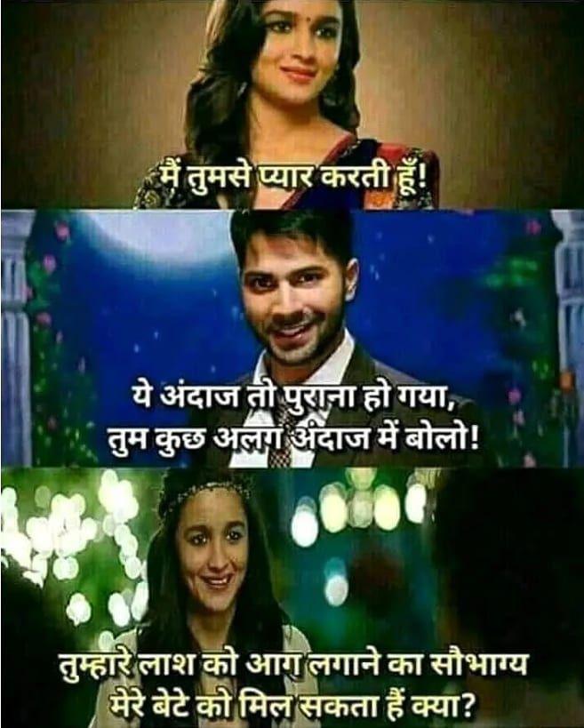 4 448 Likes 38 Comments Daily Hindi Jokes Daily Hindi Jokes On Instagram Jokes In Hindi Funny Facts Very Funny Jokes