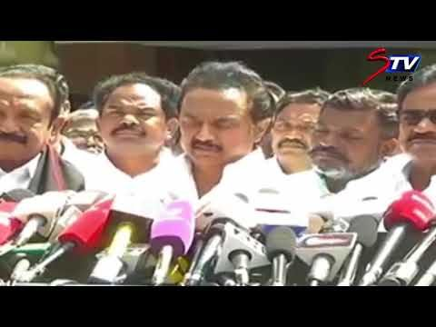 Opposition Parties to hold protest meetings on Feb 13| TN BUS FARE HIKE ...