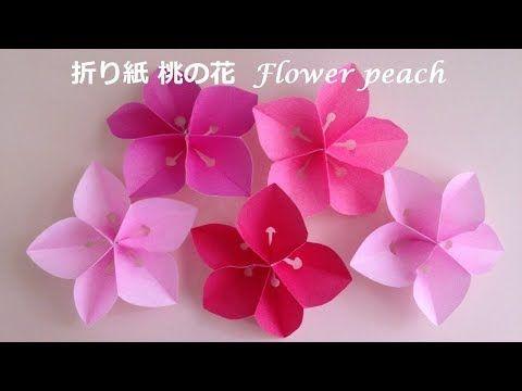 折り紙 桃の花 折り方(niceno1)Origami Flower peach - YouTube
