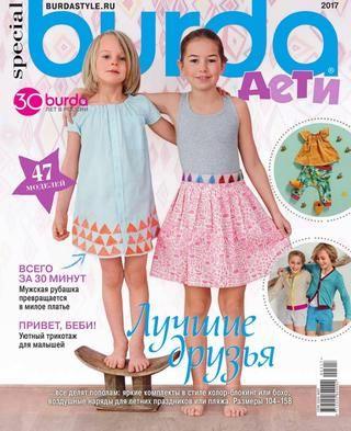 4451730c3 B deti 01 17   Sew clothes   Kids patterns, Craft patterns, Summer dresses