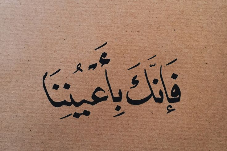 Virtual Gallery, mainly for Arabic Typography and Calligraphy. Instagram: @arabiya.tumblr