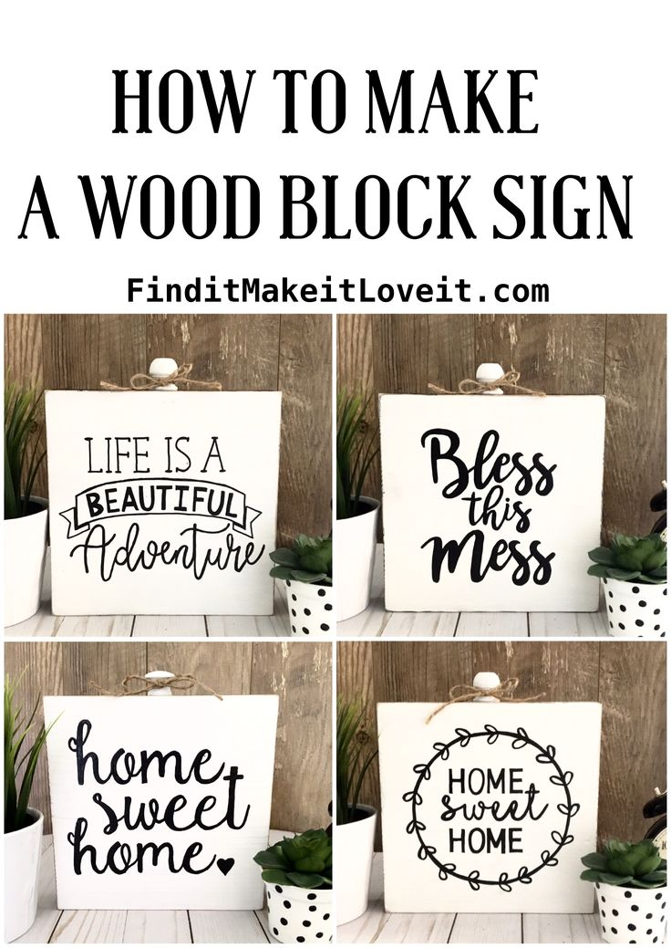 Love it? Share it! Hey everyone! We're so excited to share how to make a wood block sign using a really fun technique! With this technique, you don't need a vinyl cutter to make signs for your home, y