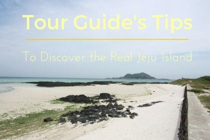 Tour Guide's Tips to Discover the Real Jeju Island