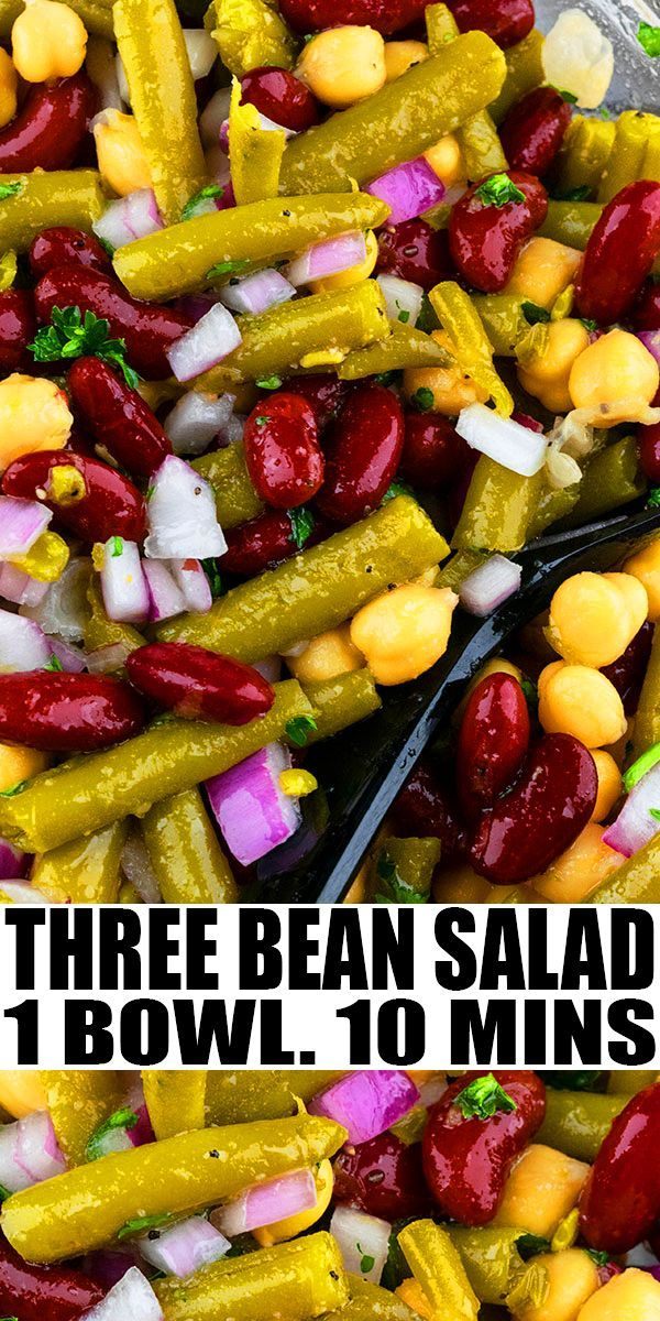 Three Bean Salad Recipe The Best Classic Old Fashioned Traditional Quick And Easy Summer Salad Home Easy Summer Salads Bean Salad Recipes Three Bean Salad
