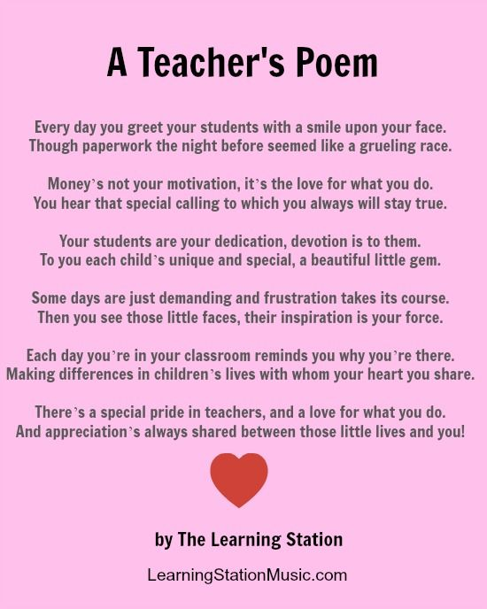 Teacher Appreciation - A Teacher's Poem by The Learning Station We need to appreciate our teachers for ALL that they do!    #teacherappreciation #teachers