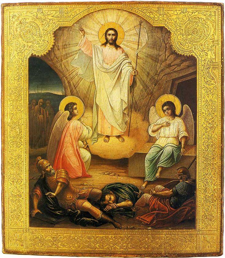 Иконы Палех Воскресение Христово 1898 г. Дерево, левкас, яичная темпера, масло, золото, чеканка по левкасу