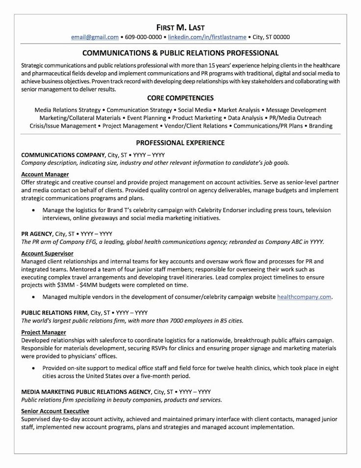 Public Health Resume Examples Beautiful Public Relations