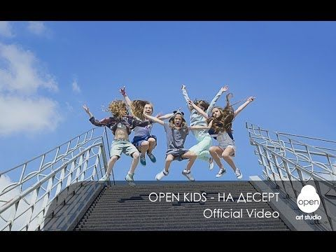 Open Kids - Milky Way (Official Video) - YouTube