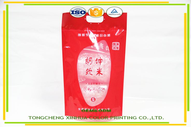 2017 Hotsale cheap price custom plastic bag packing rice with die cut handle with food grade material made