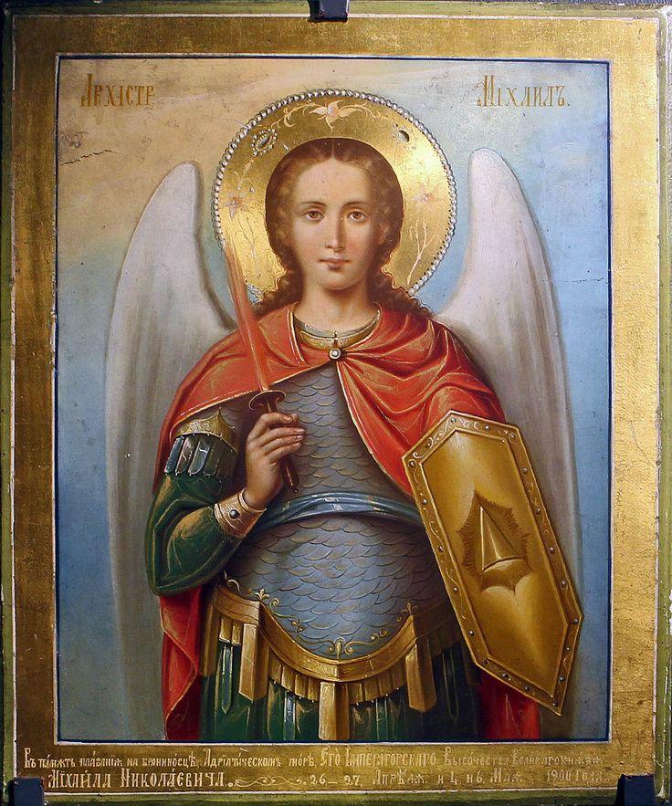 архангелы картинки и фото стиль одежде основа