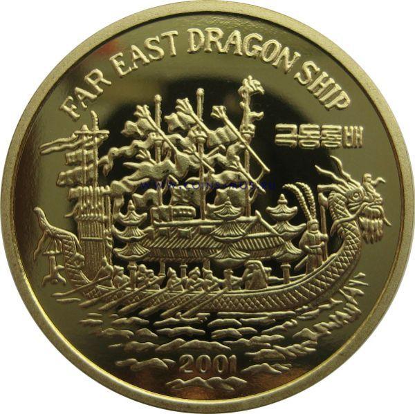 Северная Корея  «Лодка Дракон»  20 вон 2001 г. Пруф