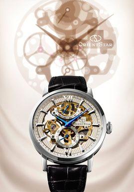 オリエント時計 手巻きスケルトンの新モデル9月16日発売