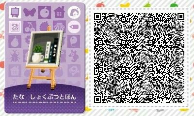ACNL/ACHHD QR CODE-Wall Shelf with Books and Planter