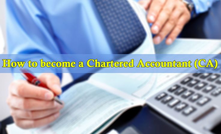 Chartered accountants are of high demand in wide range of industries may it a private or public sector. It is of course a prestigious career. The passion towards accounting/finance will enable the …