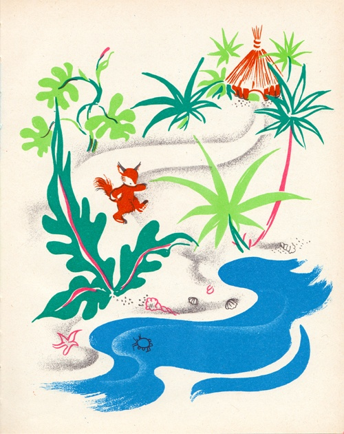 My Vintage Avenue !!! 50's and 60's illustrations !!!: Le petit Chacal et le Crocodile illustrated by Simone Ohl in the 50's.