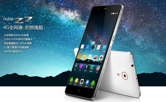 "ZTE Nubia Z7 Mini and Max 4G LTE, Snapdragon 801, Dual SIM, FHD Screen 5"" and 5.5"" Screen"