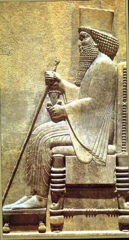 Ancient Persia - Darius the Great, from a sculpture at Persepolis
