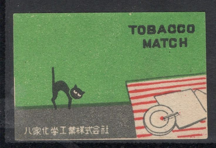 マッチ ラベル OLD MATCHBOX LABEL BOX SIZE JAPAN TOBACCO MATCH CAT