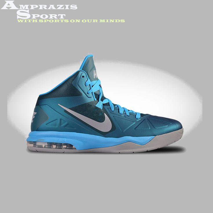 Nike Body U. Basketball