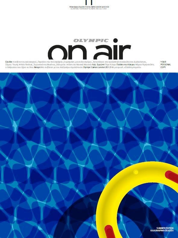 On Air Magazine, Issue no. 11