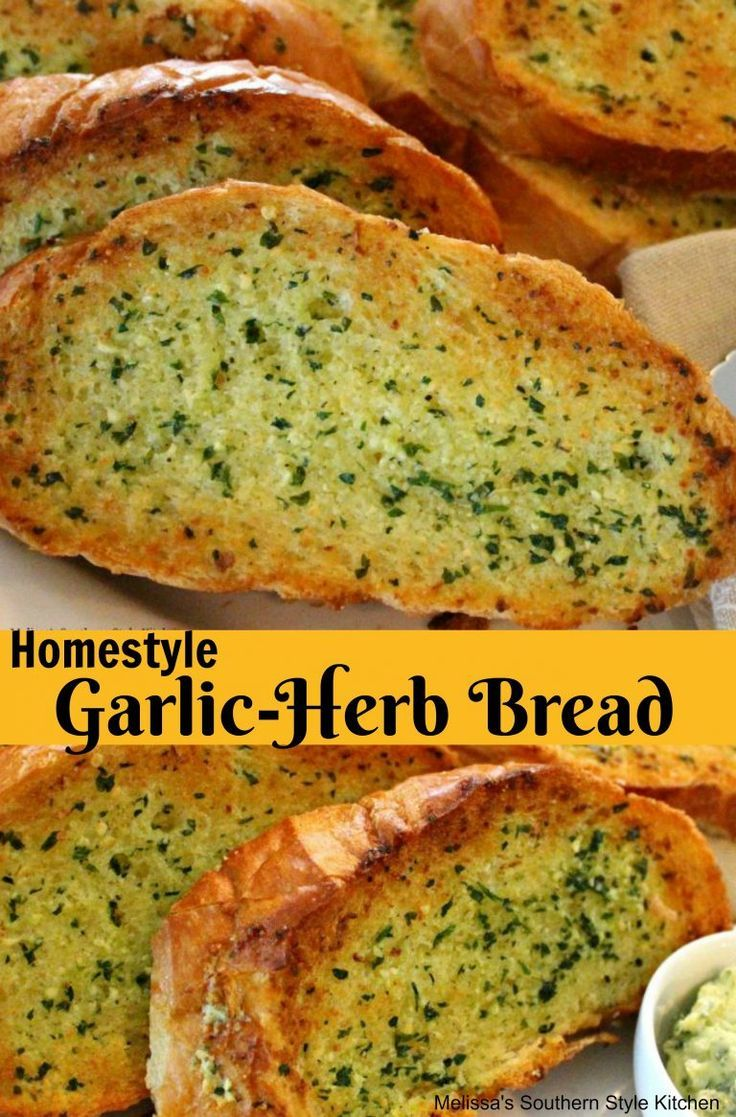 Homestyle Garlic Herb Bread - This homestyle garlic herb bread is the recipe I reach for most often when making a bread to go with our meal. It's simple, I always have the ingredients on hand and my family loves it. That makes this recipe a triple threat.