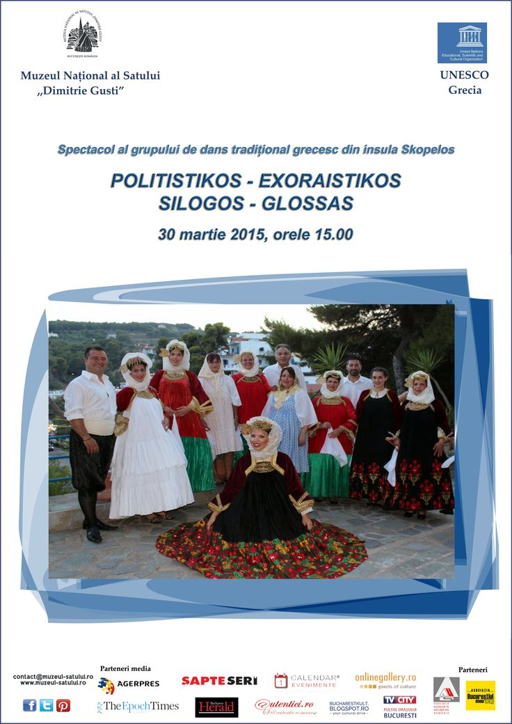 Spectacol de dand greces din insula Skopelos!