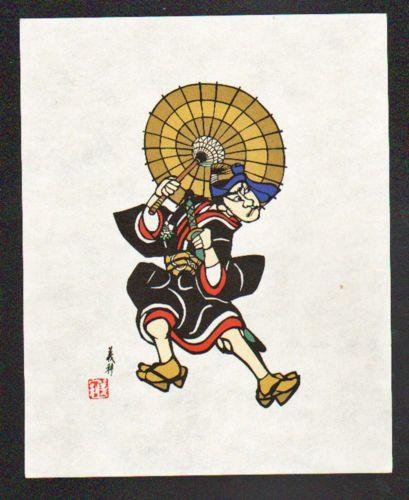 YOSHITOSHI-MORI-Japanese-Silkscreen-Print-SUKEROKU