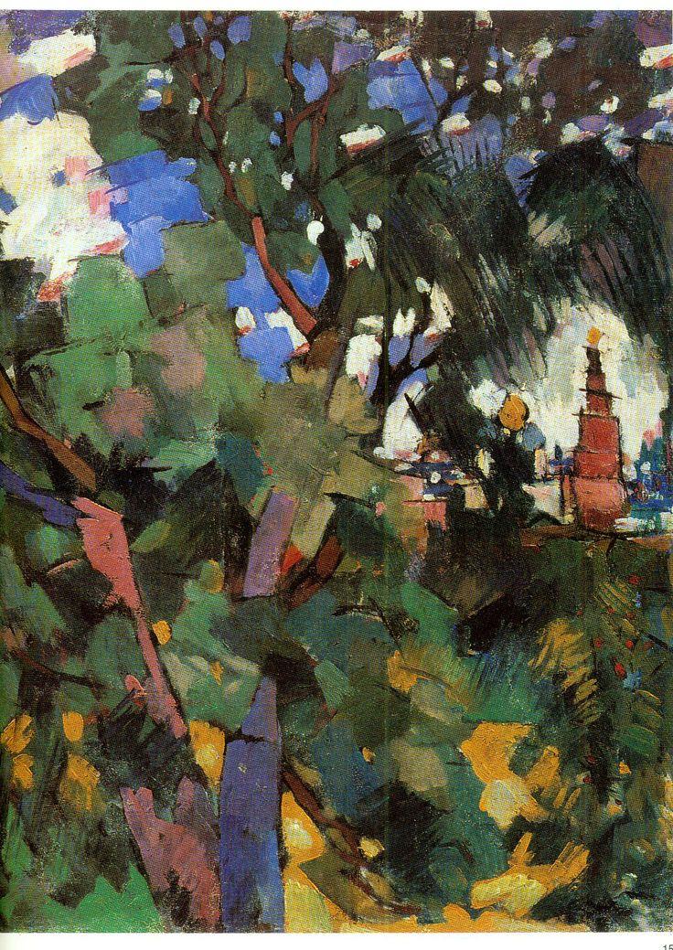 """Пейзаж"",1918  Aristarkh Lentulov  1882-1943"