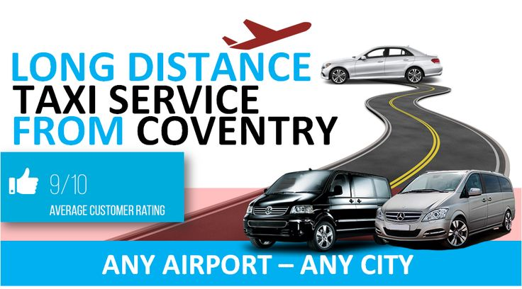 COVENTRY LONG DISTANCE TAXIS HIRE | 07933660089