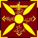 Bandeira de Império Sassânida