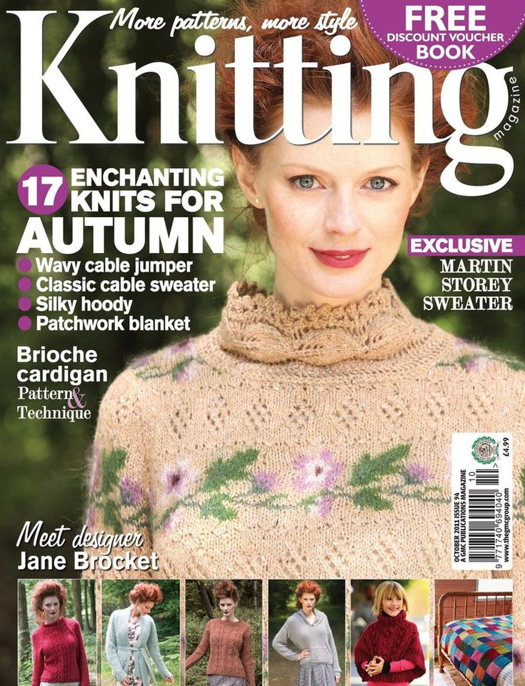 Knitting Issue 94 2011 - understatement - understatement