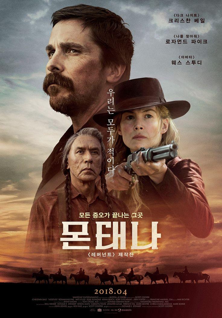 Hostiles new movie poster from South Korea https