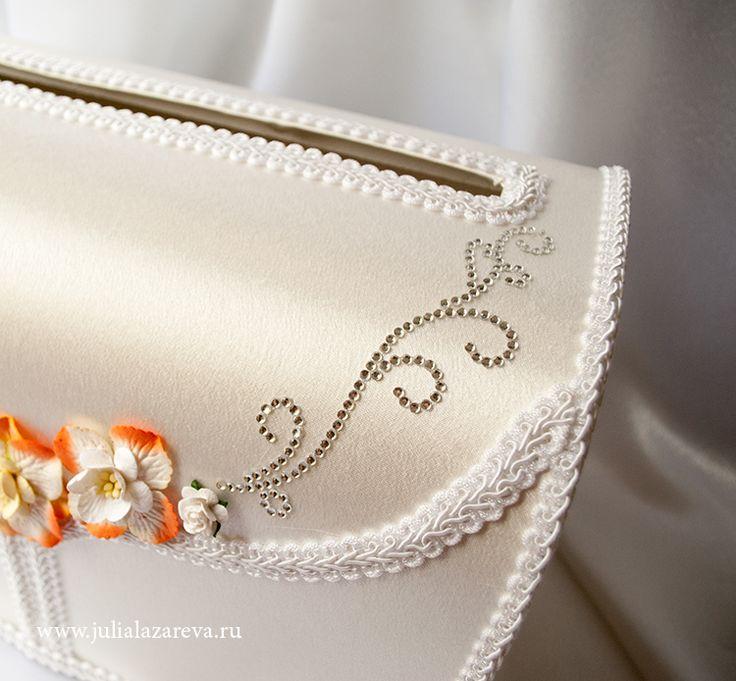 пошаговая инструкция свадебного сундучка