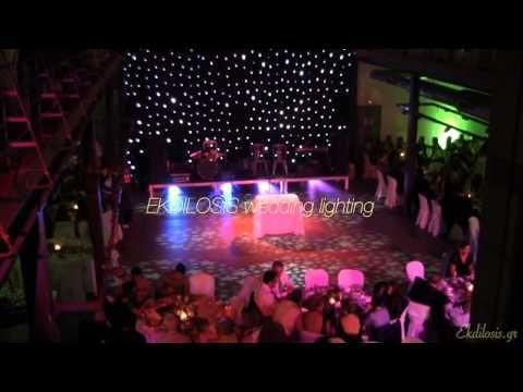 Φωτιστική διαμόρφωση γαμήλιας εκδήλωσης στην αποθήκη γ - YouTube