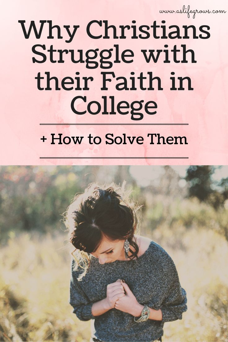 Struggling with your faith in college? This might be able to help!