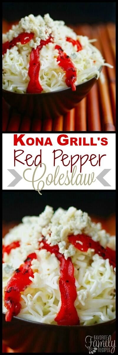 Kona Grill's Red Pepper Coleslaw features gorgonzola cheese and roasted red peppers mixed into finely shredded cabbage. A perfect side for chicken or pork! via @favfamilyrecipz