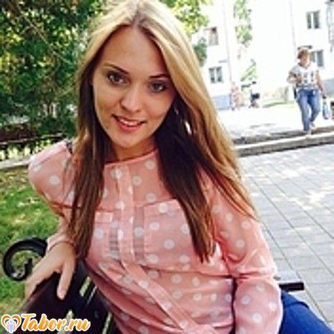 Россия Знакомства С Девушками